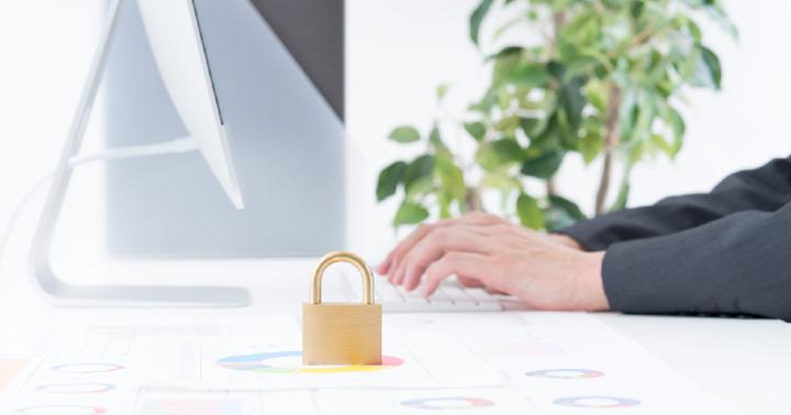 マイナンバーをパソコンで管理するために必要な3つのセキュリティ対策