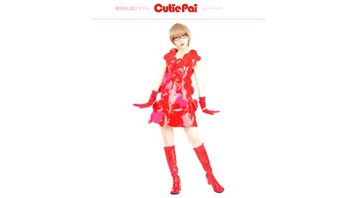 地域アイドルとして活動するCutie Paiまゆちゃん。彼女の売り込みから始まり公認へ。ハッピーロード大山TVを始めたことでいろいろなつながりが生まれている