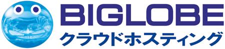 BIGLOBEサービスロゴ