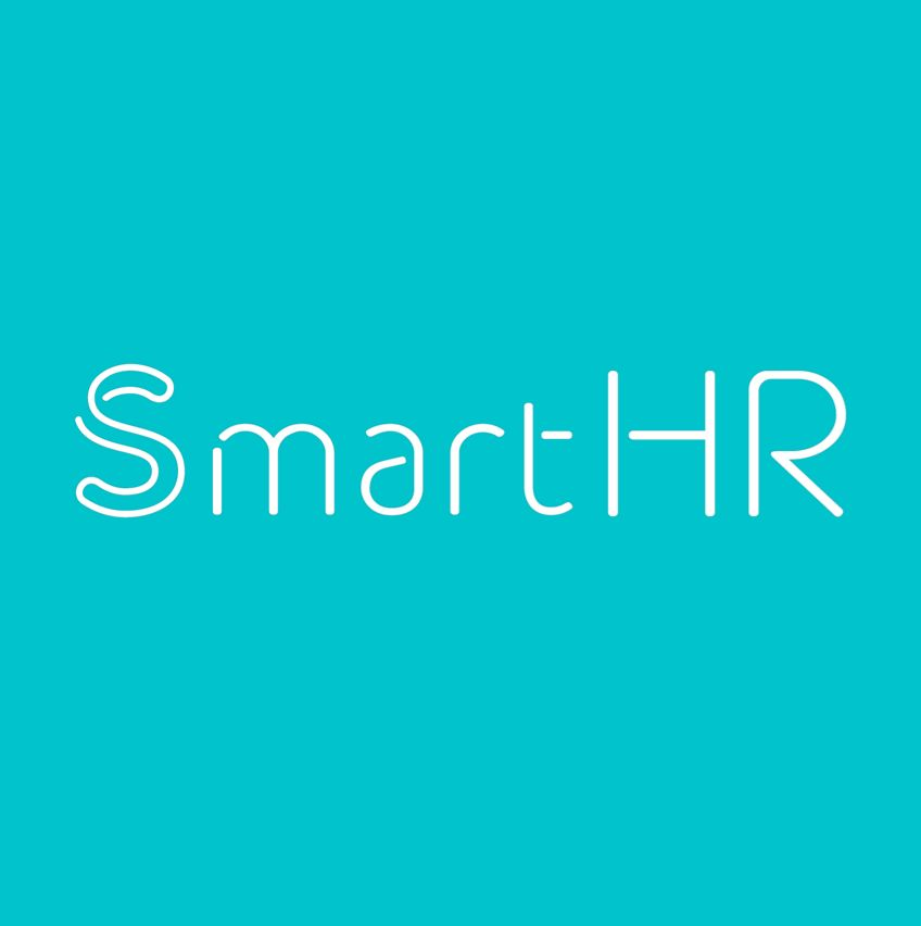 『SmartHR』 (スマートエイチアール)