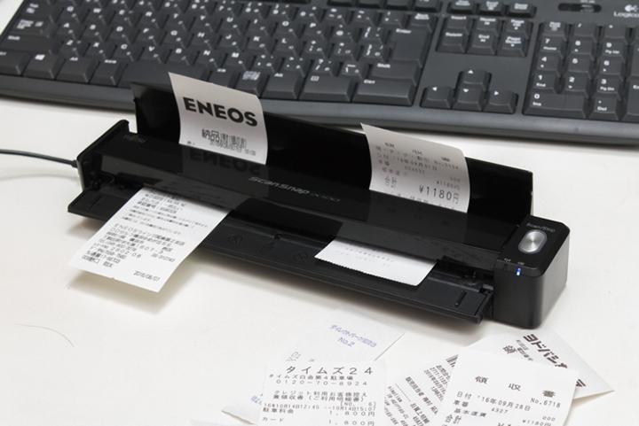一度スキャンを開始すると、領収書を挿入すれば自動的にスキャンされるので、次々と挿し込むだけでスキャンできる