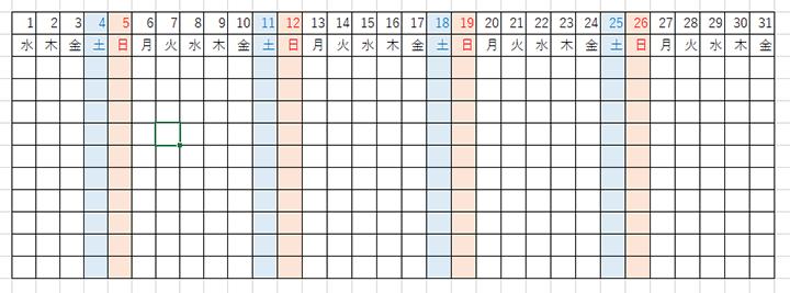 土曜日と日曜日に色がつくことで、1週間が判別しやすくなった。色を変化させるセルの範囲を広げるには、[条件付き書式ルールの管理]で、[適用先]の範囲を変更すればいい