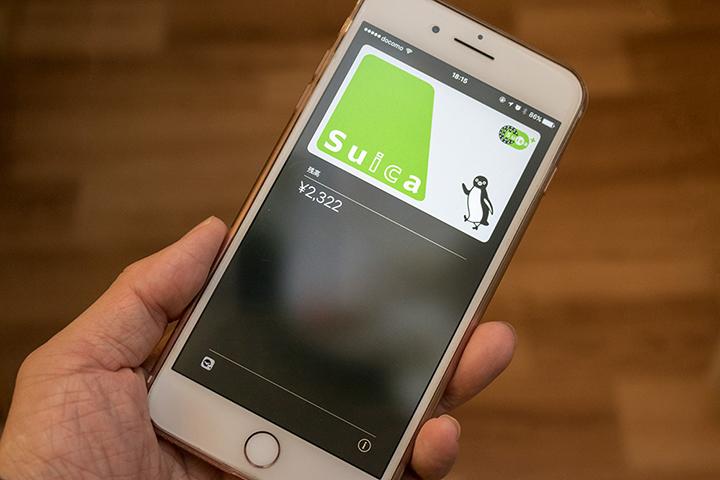 iPhone 7でApple Payサービスが利用できるようになり、モバイルSuicaにも対応した