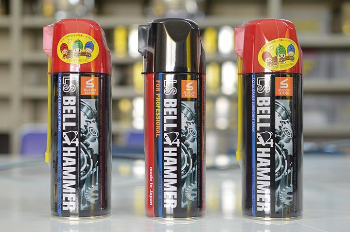 顧客のニーズから生まれた潤滑剤LSベルハンマー。今やスズキ機工の看板商品になるまで成長した