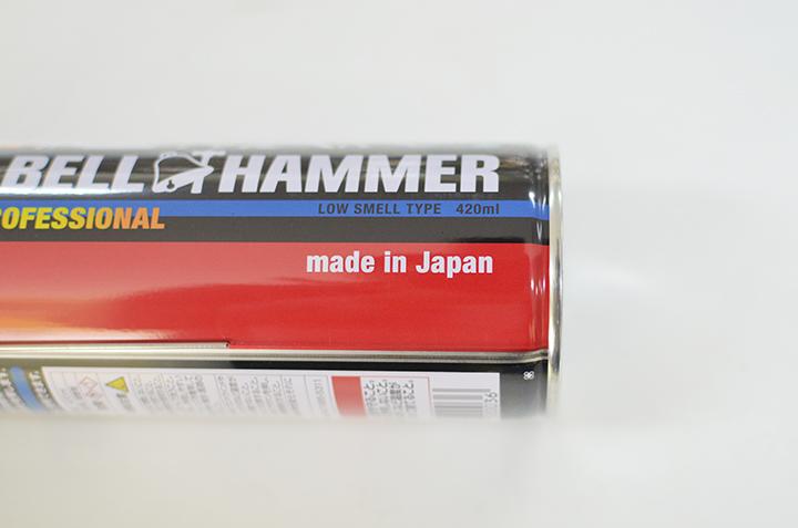 LS ベルハンマーの側面。海外進出を機に「made in Japan」とパッケージに明記した。海外進出への意欲が感じられる
