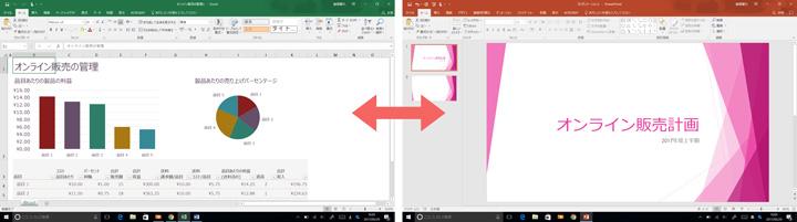 [Windows]+[Ctrl]+[左右矢印]で、デスクトップごと切り替える