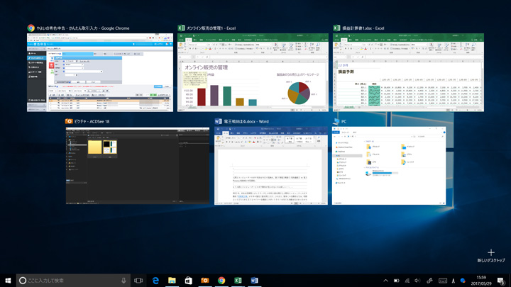Windowsキーを使った、開いているウィンドウ(タスク)の表示方法。矢印キーで開きたいウィンドウを選択し、[Enter]を押す