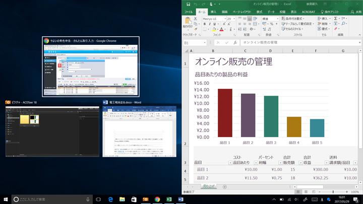 [Windows]+[→]を押したとき、右側へスナップ。左側には並べて表示させたいウィンドウ一覧が表示される。並べない場合は[ESC]を押す