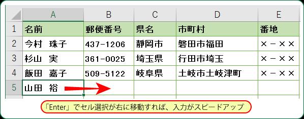 180101-01