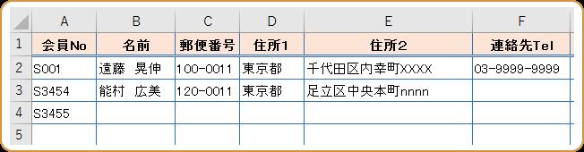 180102-01