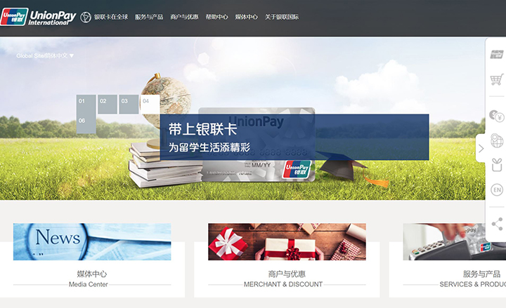 中国で利用される「UnionPay」(銀聯カード)が利用できると、中国人観光客相手に効果あり