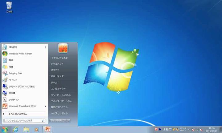 2020年にサポートが終了するWindows 7。Windows 10への早めの移行が求められている