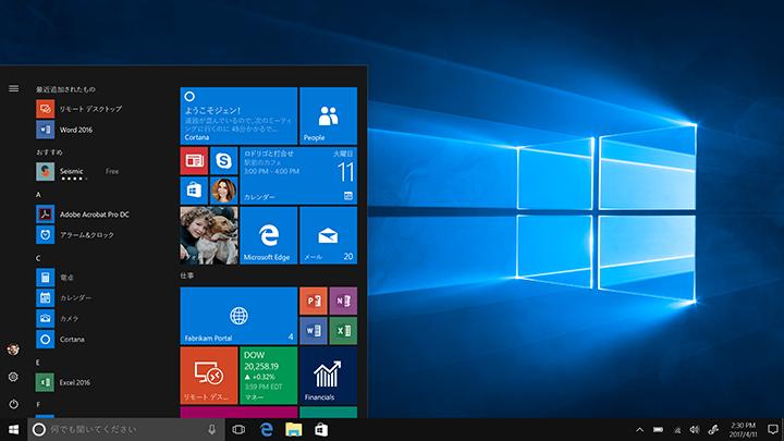 Windows 10の基本的な画面。スタートメニューには自由に配置できるタイル状のアイコンが表示され、アプリの起動をサポート