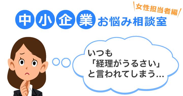 著者:簔原 麻穂 株式会社スコラ・コンサルト プロセスデザイナー