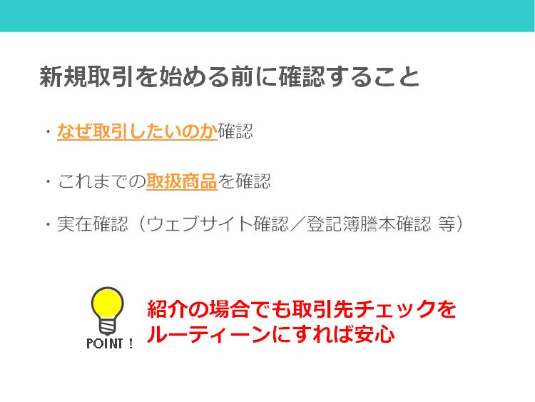 shinkitorihiki