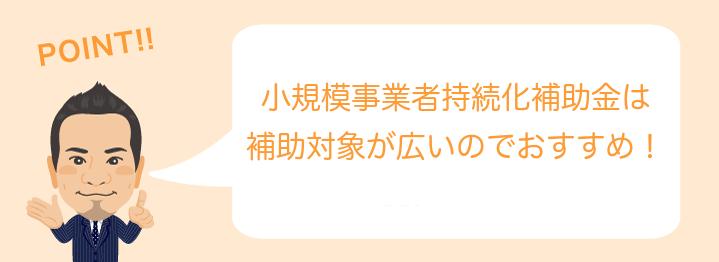 yoshida-point304
