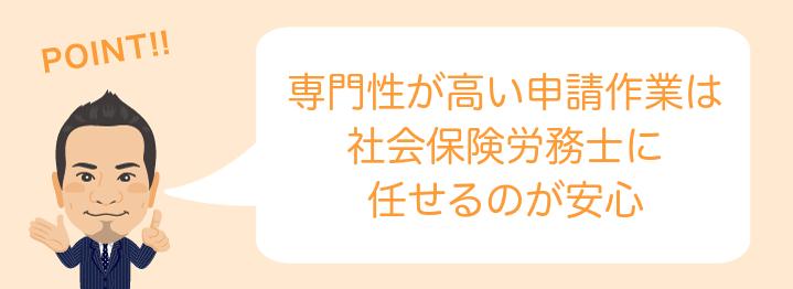 yoshida-point308