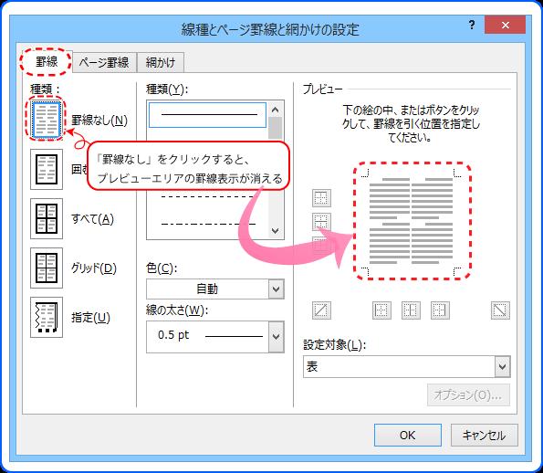 【BTC】ビットコイン情報交換スレッド 【アフィ